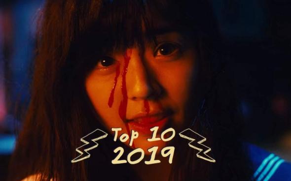 Top 10 Olivier 2019